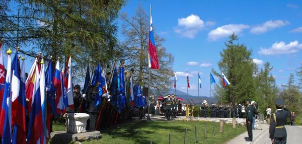 Slovesnost ob dnevu zastave na GEOSS-u, 9. april 2017.